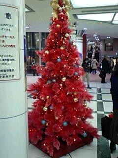 Osakastation.JPG