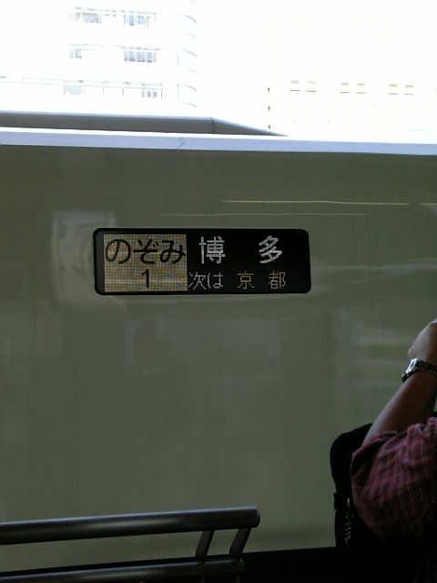 nozomi.jpg